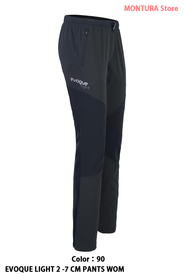MONTURA EVOQUE LIGHT 2 PANTS WOMAN (MPLSU4W)