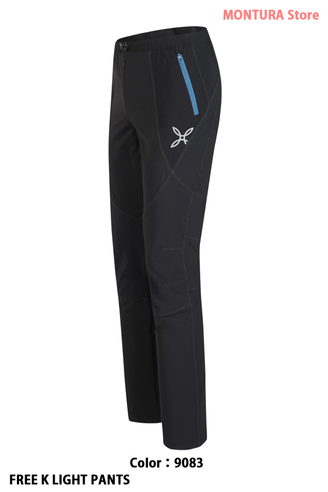 MONTURA FREE K LIGHT PANTS (MPLF20X)