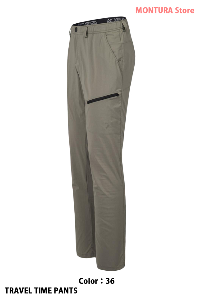 MONTURA TRAVEL TIME PANTS (MPLG29X)