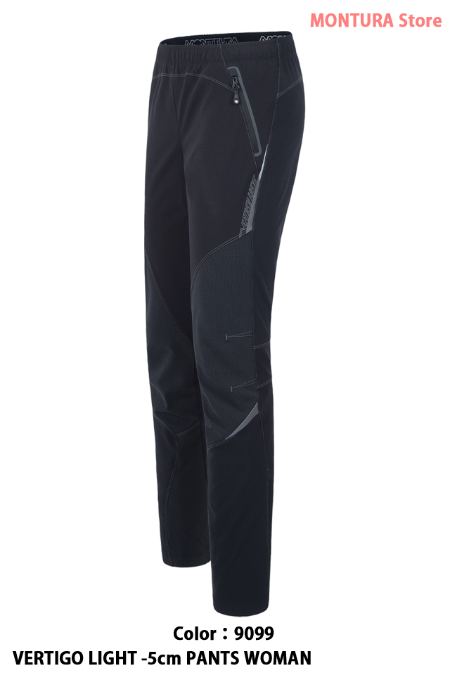 MONTURA VERTIGO LIGHT PANTS WOMAN (MPLS38W)