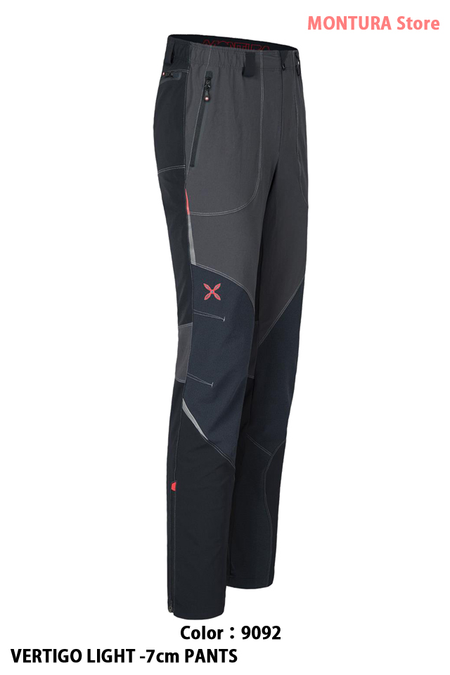 MONTURA VERTIGO LIGHT TECH PANTS (MPLS40X)