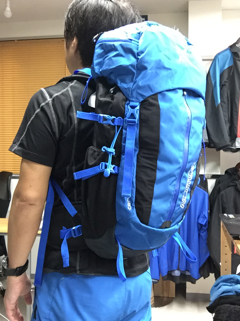 MONTURA CERVINO 28 BACKPACK (MZTZ00X)