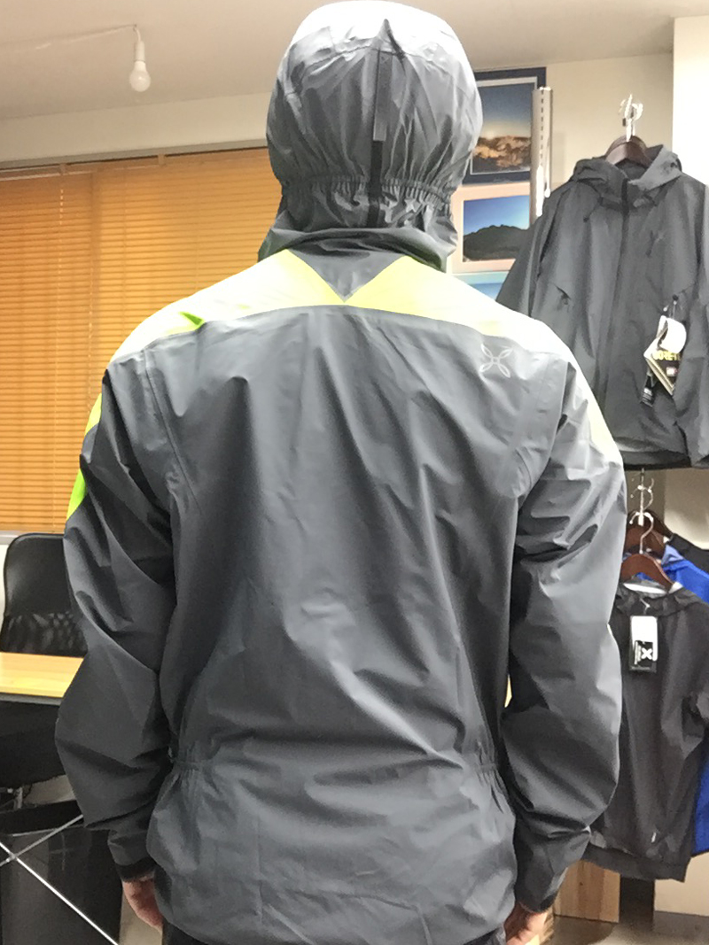 MONTURA MAGIC 2.0 JACKET (MJAT08X)