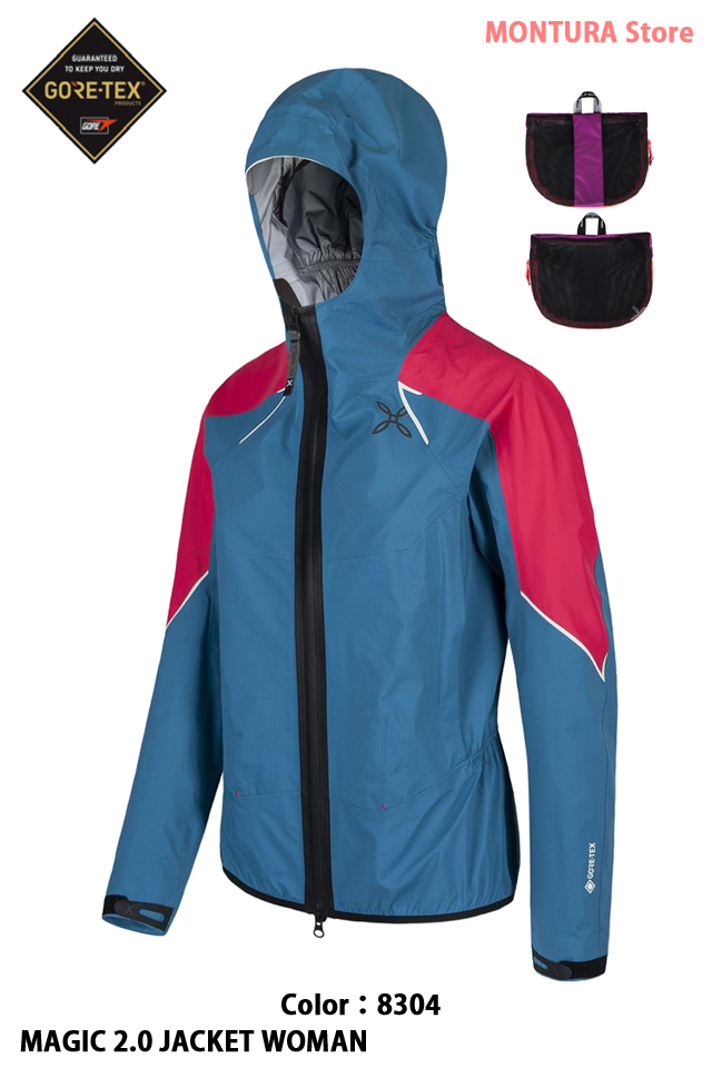 MONTURA MAGIC 2.0 JACKET WOMAN (MJAT08W)