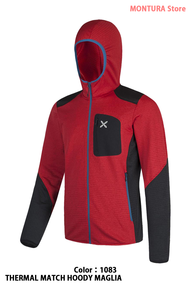 MONTURA THERMAL MATCH HOODY MAGLIA (MMAP75X)