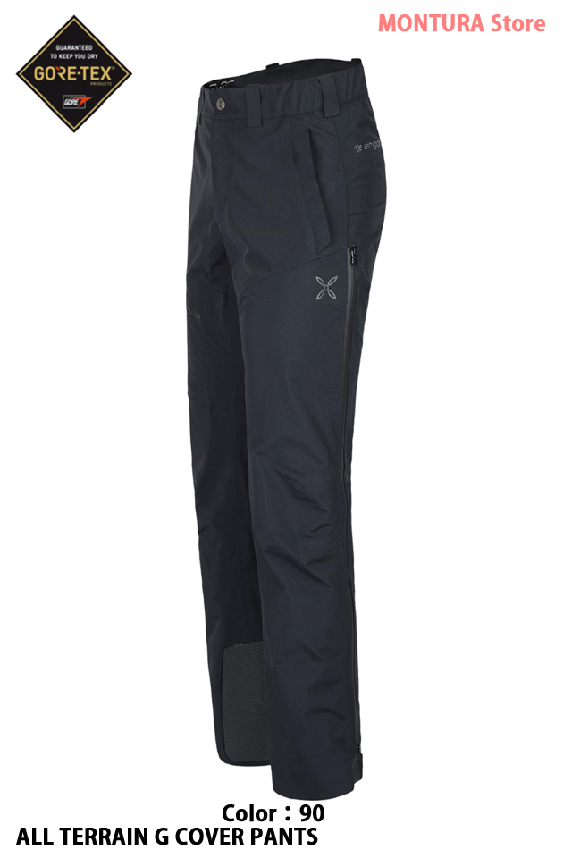 MONTURA ALL TERRAIN G COVER PANTS (MPCT87X)