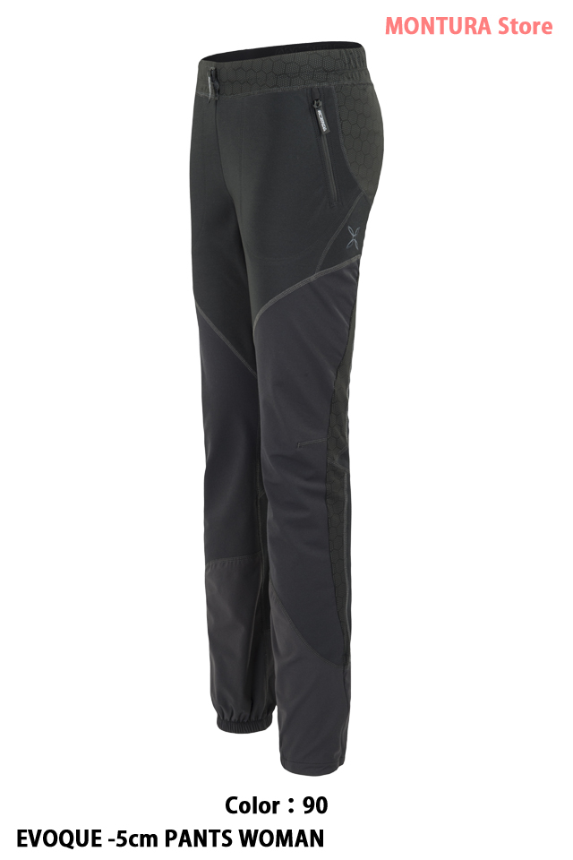 MONTURA EVOQUE PANTS WOMAN (MPLSU3W)