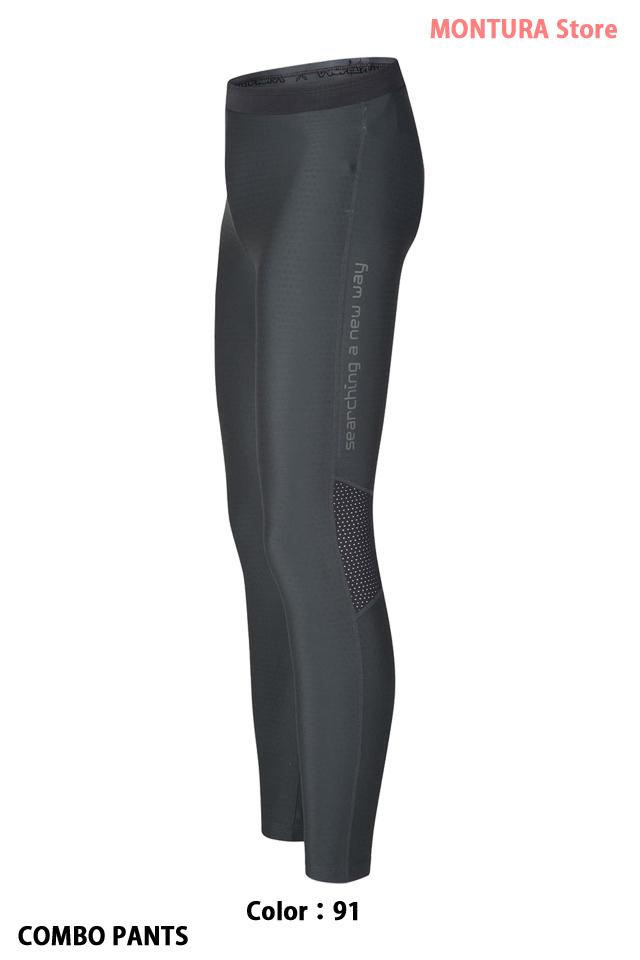 MONTURA COMBO PANTS (MPLS99X)