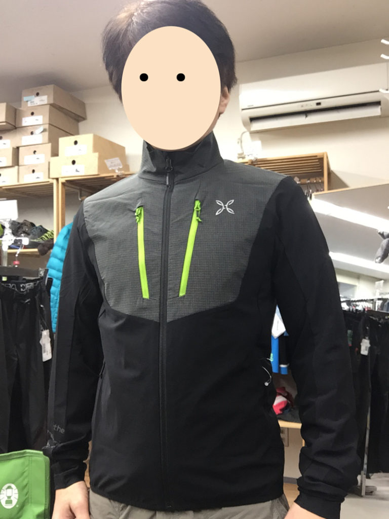 MONTURA AIR PRO TECH JACKET (MJAW50X)