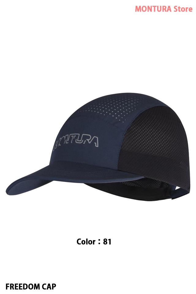 MONTURA FREEDOM CAP (MBVG18U)