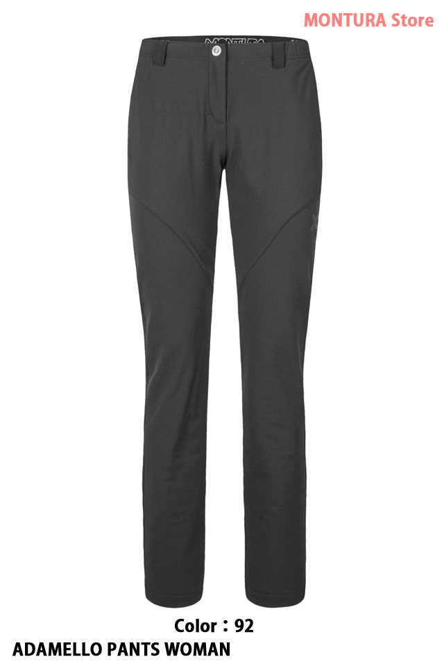 MONTURA ADAMELLO PANTS WOMAN (MPLA30W)