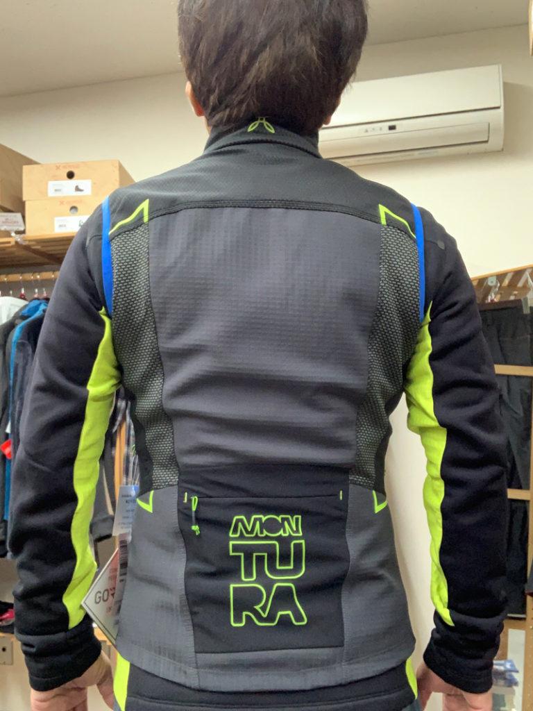 Montura Chum 2 Vest MVVW70X Schwarz