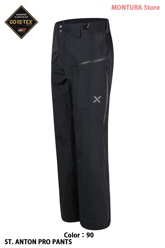 MONTURA ST. ANTON PRO PANTS (MPLT71X)