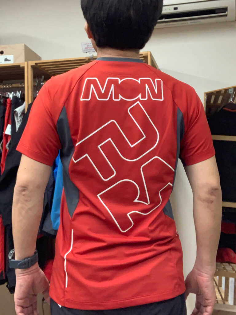 MONTURA ROCK T-SHIRT (MTGI51X)
