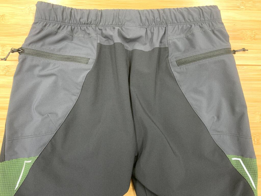 MONTURA VERTIGO TEKNO PANTS (MPLS05X)